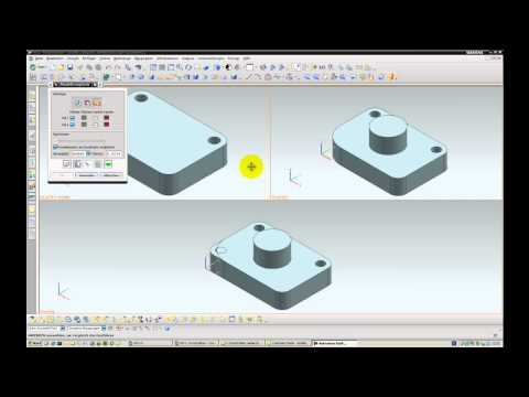 Unigraphics NX 6 NX 7.5 modellvergleich.mov